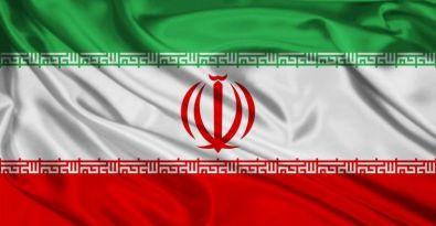 İran'dan Yemen'e yardım açıklaması