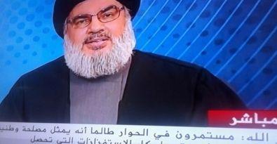 Nasrallah: Suudiler uçaklarını İsrail'e çevirse onlara destek verirdik