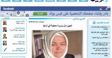 Arap basını: İlk başörtülü bakan, 'yolsuzlukların göbeğindeki' TÜRGEV'in üyesi