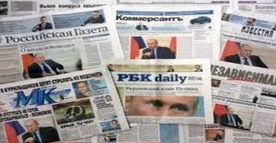 Rus basını: Rusya'nın Türkiye'ye yanıt çok boyutlu olacak