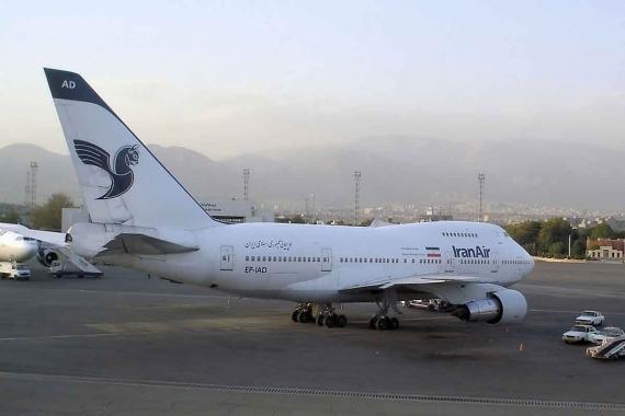 İran'da içerisinde 100 yolcu bulunan uçak alev aldı