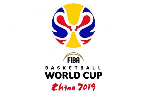 2019 FIBA Dünya Kupası'nın sahibi İspanya