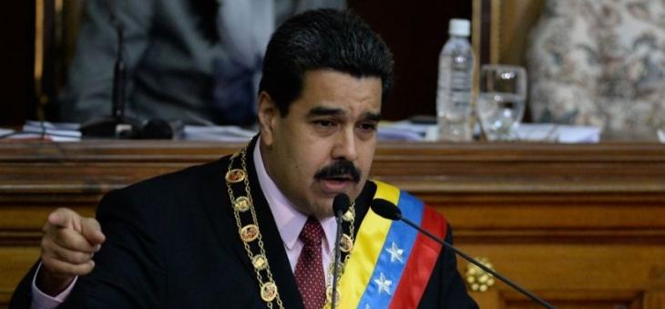 'Venezuela karşıtı kampanyayı Exxon destekliyor'