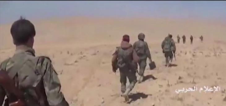 Karyateyn, tamamen Suriye ordusunun kontrolünde