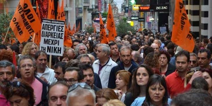 Yunan emekçiler asla yalnız yürümeyecek