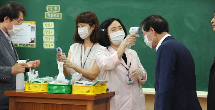 Güney Kore'de MERS virüsü nedeniyle ölenlerin sayısı 27'ye çıktı