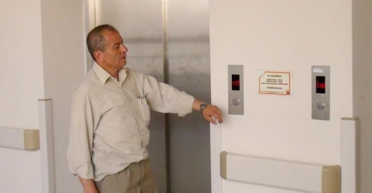 Asansör sıkıntısı hastaları bezdirdi