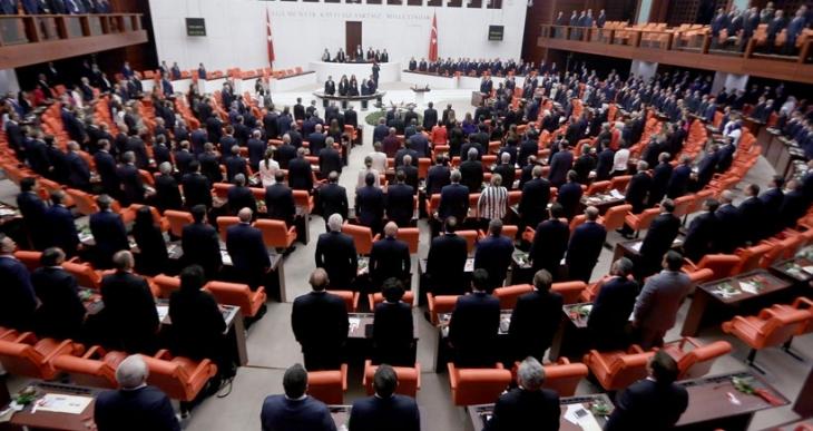 25. dönem milletvekillerinin yemin töreni sona erdi