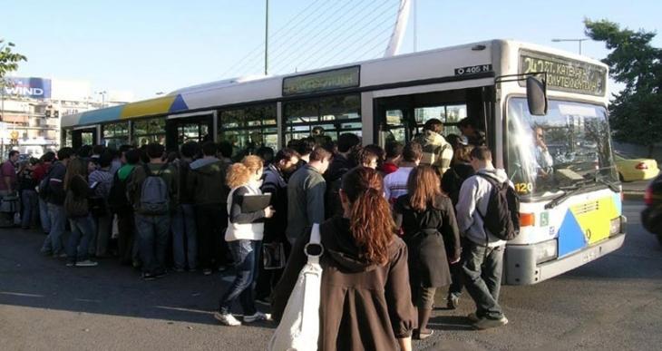 Atina'da toplu taşıma 6 Temmuz'a kadar ücretsiz