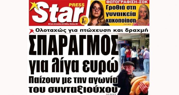Yunanistan'ın Star'ı, Düzceli depremzedeyi 'mağdur Yunan' yaptı