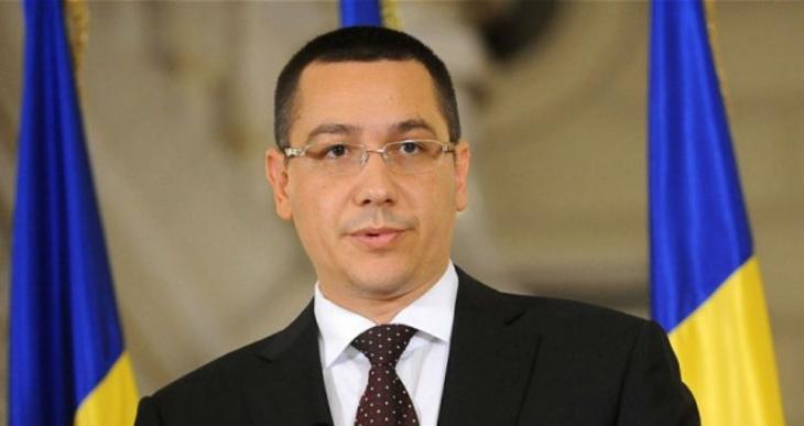 Romanya başbakanı hakkında dava açıldı, mal varlığı donduruldu