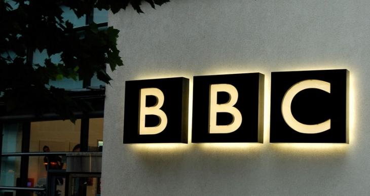Cameron'a mektup: BBC'yi koruyun