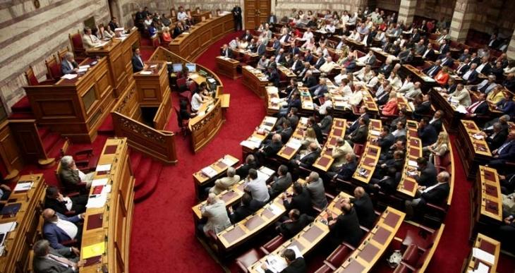 Yunanistan ikinci önlemler paketini de onayladı