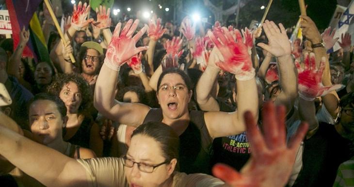 Tel Aviv'de nefrete hayır eylemi