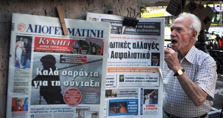 Yunanistan'da bugün gazeteciler 24 saatlik grevde