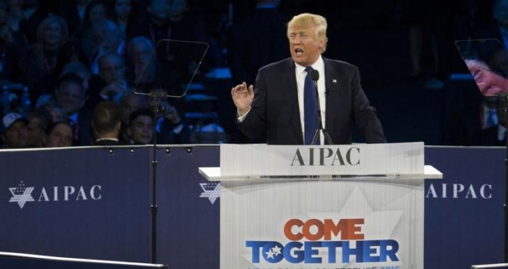 Trump'tan  İsrail'e destek, İran'a hakaret