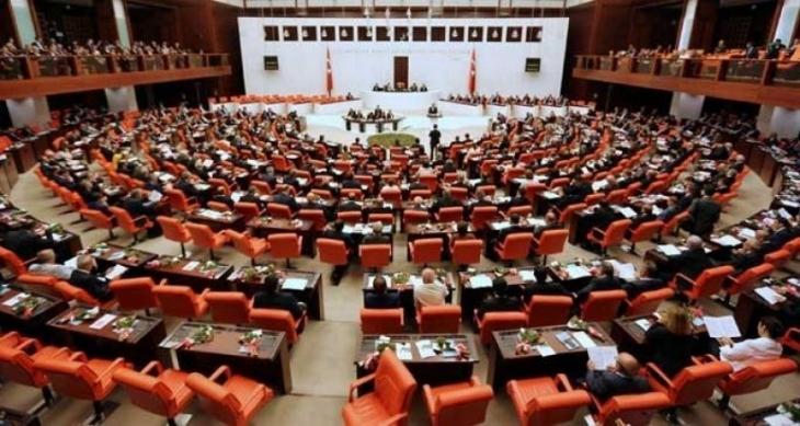 HDP'ye dokunulmazlıkların kaldırılmasıyla ilgili yanıt: Başkanlığımızda yapılacak işlem yok