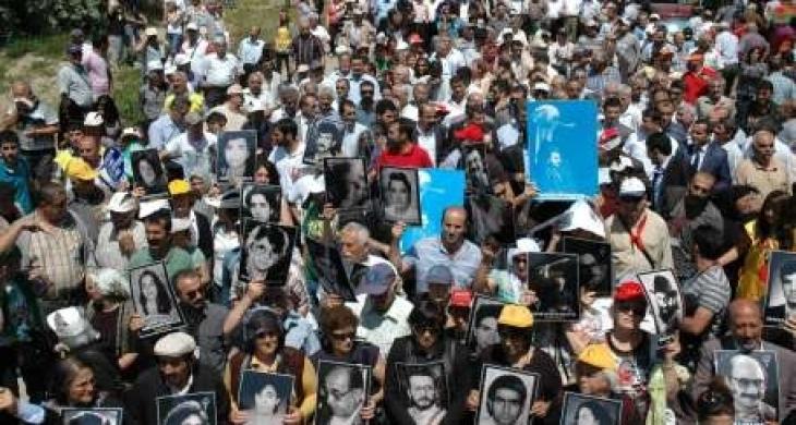Sivas katliamını anma komitesine açılan davanın duruşması görüldü