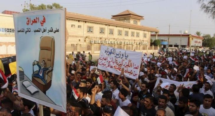 Irak'ta elektrik ve su isyanı