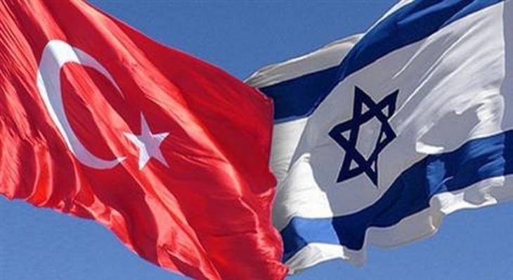 Dışişleri Bakanlığı: İsrail'le mutabakata varıldı