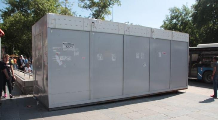 Gökçek, kaldırımları parsel parsel kutuladı: Başkent'te  gizemli ATM'ler