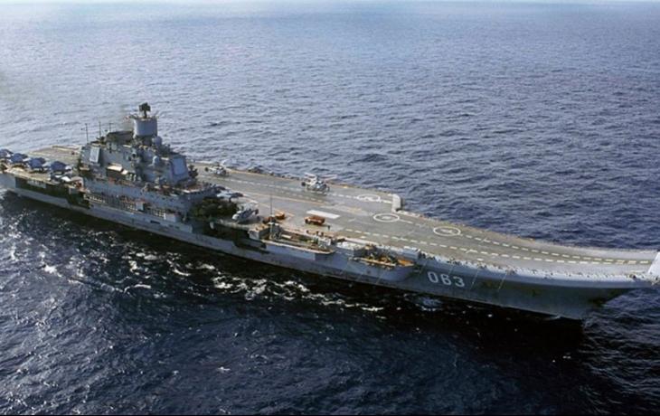 Alman denizaltılarına soruşturma