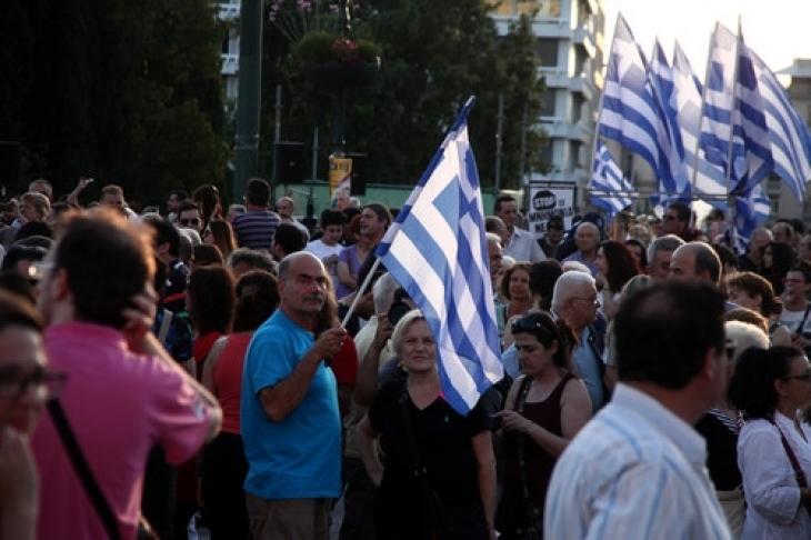Yunanistan'da kritik toplantı öncesi hükümete destek eylemi