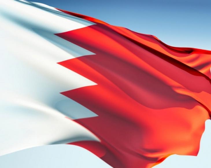 Bahreyn de İran'la diplomatik ilişkilerini kesti