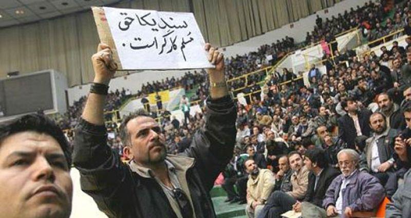 İran'da işçi grevleri sayısı arttı