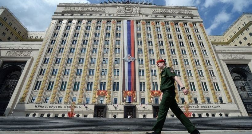 Rusya Savunma Bakanlığı: Kırmızı hat dahil tüm askeri işbirliği kanalları askıya alındı