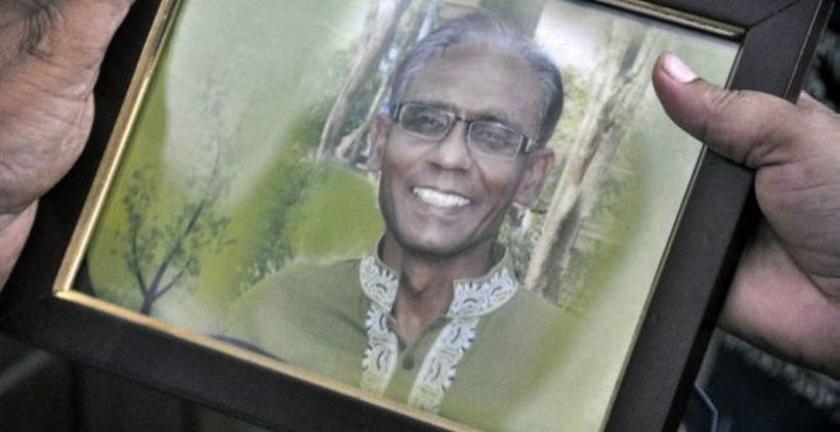 Bangladeş'te akademisyen, palalı saldırıda katledildi