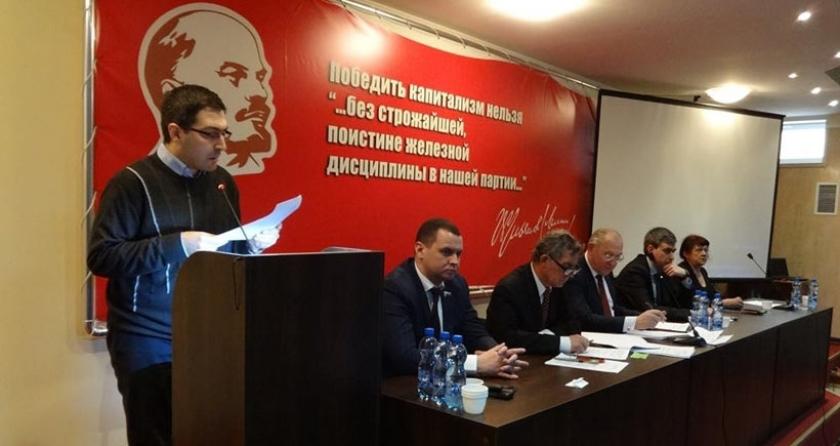 DNR Komünist Partisi, 2. Kongresini gerçekleştirdi