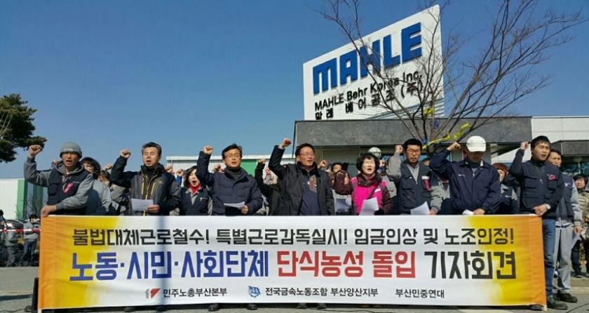 Grev ve uluslararası işçi dayanışması başarı getirdi