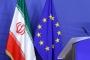Avrupa'nın 'İran endişesi'