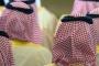 Suudi Arabistan'da yolsuzluktan alınanların hepsi serbest
