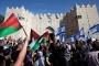 Filistin-İsrail meselesi: Yanan evden atlayan adam