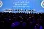 Soçi'deki Suriye Ulusal Diyalog Kongresi sona erdi
