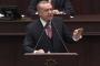 Erdoğan: Sefer emri çıktığında hep birlikte yola çıkacağız