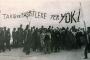 Türkiye işçi sınıfı tarihinden portreler: 1970-1980 -3