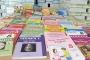 MEB'ten büyük israf: 27 milyon  ders kitabı  yeniden basıldı