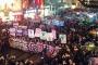 Binlerce kadın 16. Feminist Gece Yürüyüşü'nde buluştu