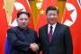 Kim Jong-un'dan Çin'e stratejik ziyaret