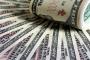 Dolar 4,78 liradan, avro 5,60 liradan güne başladı - 25 Mayıs 2018
