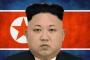 Kuzey Kore nükleer denemelerini durdurdu