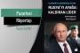 Vladimir Putin: Rusya'nın geçmişi olmayan 'tek adamı'