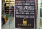 Tekelciler isyanda: At eti cezası 8 bin lira, 1 biranınki 37 bin lira