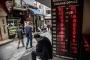 Halkbank 3,72 TL'den dolar sattı