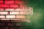 Arap Koalisyonu: Husiler havalimanına saldırdı, 26 sivil yaralandı