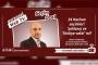 24 Haziran seçimleri ve AKP'nin 'Şahlanış ve Türkiye vakti' sloganı