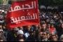 Tunus'ta yeni 'reformlarına' karşı yarın grev günü